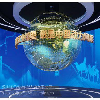 亚克力定制发光地球仪圆球 开业舞台背景装饰道具