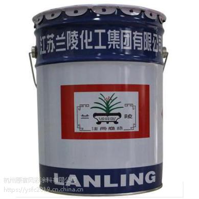 兰陵H52-2环氧厚浆型面漆油漆良好的 兰陵油漆