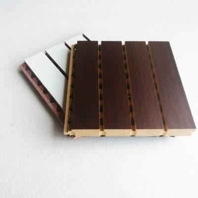 专业生产优质防火吸音板 阻燃孔木木质吸音板