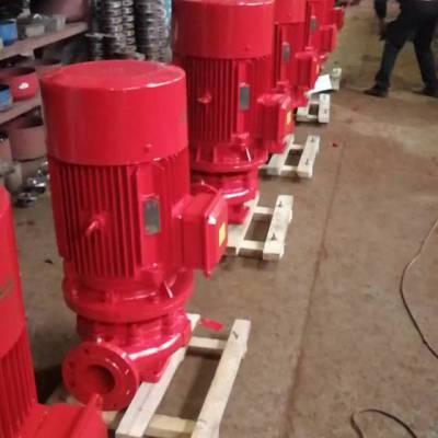 ISGISW单极单吸立式/卧式管道离心泵32-160(I)栋欣泵业***优价直销。