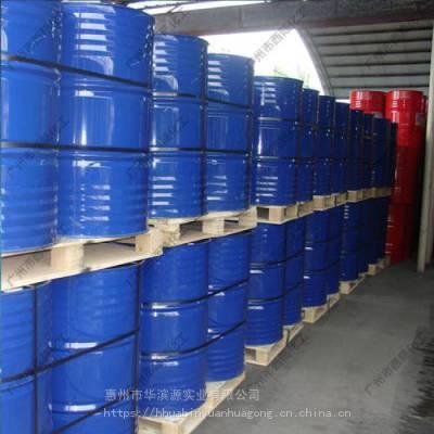 供应 甘油 医药级 工业级 99.5 丙三醇