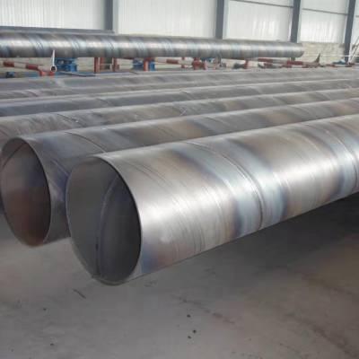 绵阳Q345B镀锌螺旋钢管厂家供应