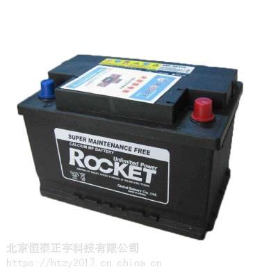 韩国ROCKET SMF 59042蓄电池 原装进口