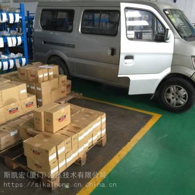 油研YUKEN电磁阀DSG-01-3C4-D24-N1-50