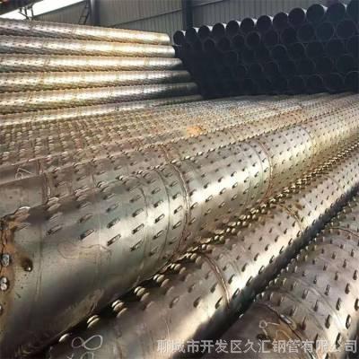 Q235螺旋滤水管 钢制桥式过滤器 深井滤水管冲孔钢管