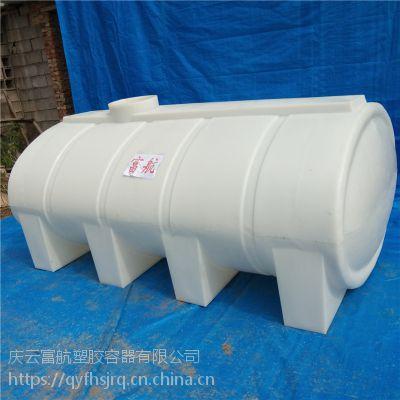 5吨卧式水塔直供阜新5立方外加剂运输罐5000L卧式塑胶水塔
