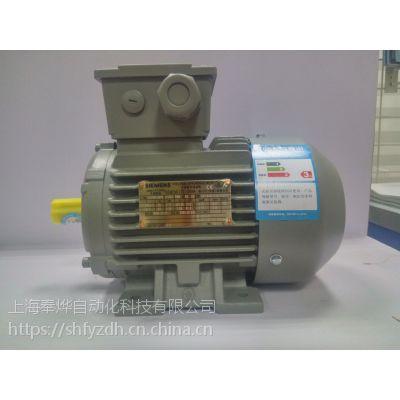 1LG4183-4AA60-Z 超高效电机西门子现货 代理商特价销售