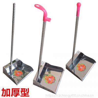 诚意厂家供应 大号平底加厚型不锈钢畚箕 垃圾铲 扫斗 卫生斗