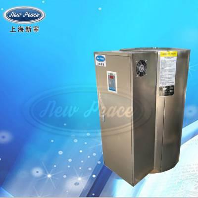 工厂直销容量200升功率14400瓦蓄热式电热水器电热水炉