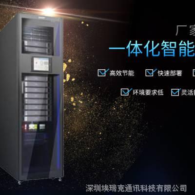 工厂现货/一体化智能服务器机柜微模块微机房单柜(无空调外机)