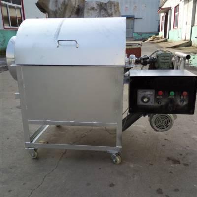 电加热瓜子炒货机 小型20斤30斤糖炒板栗机 多功能辣椒花生滚筒炒锅价格