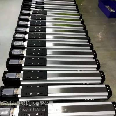 丝杆直线模组滑台铝型材模组KA模组