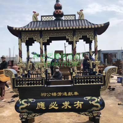 寺庙香炉 长方形香炉 祠堂香炉 厂家直销香炉 陵园香炉