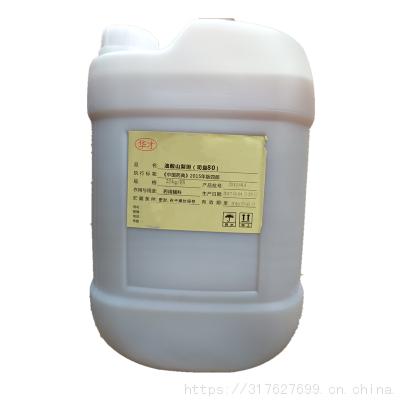 厂家直销药用医药级油酸山梨坦司盘80,CP2015资质齐全可供样品,全国包邮