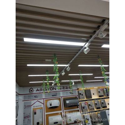 50*100*0.6mm木纹铝方通吊顶与铝方通灯装饰效果图