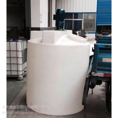 供应反渗透1.5吨加药箱,1.5立方搅拌桶,PE加药桶可带搅拌机(需带搅拌机可同时发货)