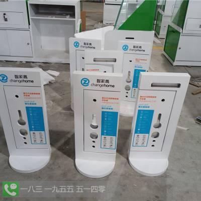 飞利浦锁展示架/黑龙江大庆卡蒂亚斯圆形智能锁展示柜供货工厂【金衡展示】