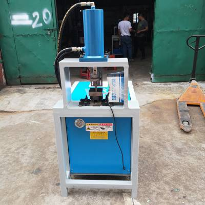 欣茂机械厂家直销 XM-C63防盗网冲孔机 方管切割机 槽钢冲弧机