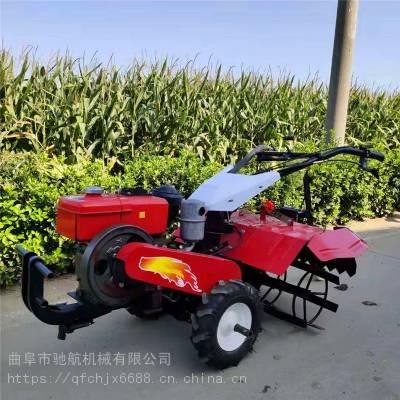 驰航机械 农用手扶旋耕机 手扶式柴油微耕机 自走式四驱微耕机 价格