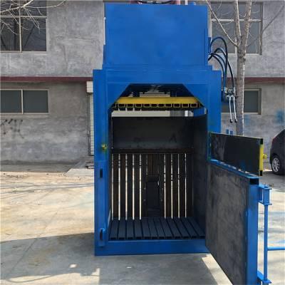 自动升降中药材秸秆打包机 方块草捆挤压结实油压机厂家