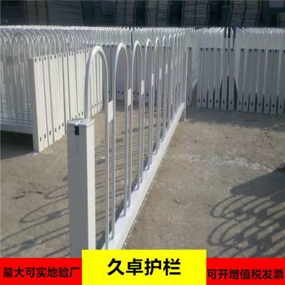 驻马店公路中央护栏 驻马店马路中央隔离护栏 驻马店道路中间隔离栏杆