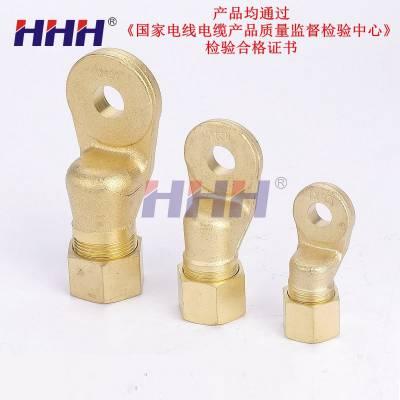 沈阳矿物质电缆专用端子 矿物质电缆线耳 矿物质电缆专用鼻子