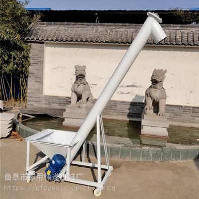 遂宁市粮食提升机 生产绞龙式上料机 玉米稻谷螺旋提升机qk