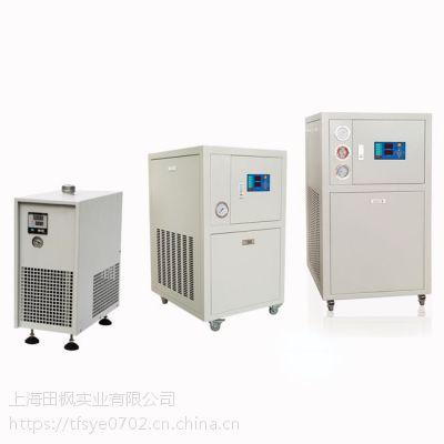 上海田枫实验室小型低温风冷式冷水机组