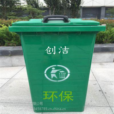 街道环卫<b>垃圾桶</b> 铁质<b>垃圾桶</b>厂家直销