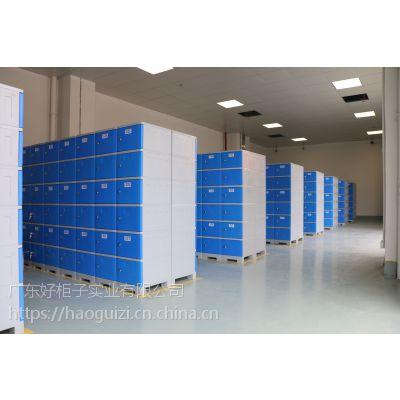 ABS塑料更衣柜 智能感应柜 塑料储物柜 防水更衣柜 书包柜