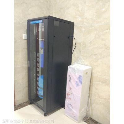 宝安软水机直饮机直饮水过滤水设备