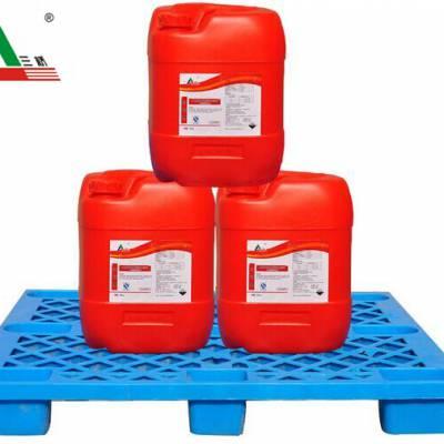 食品级硝酸产品_大量供应好用的三桥牌食品级硝酸