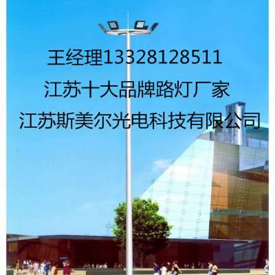 西藏30米升降高杆灯厂家/价格