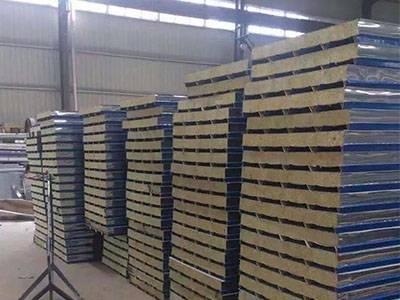 岩棉板厂家 要买销量好的岩棉板就来天志彩钢板