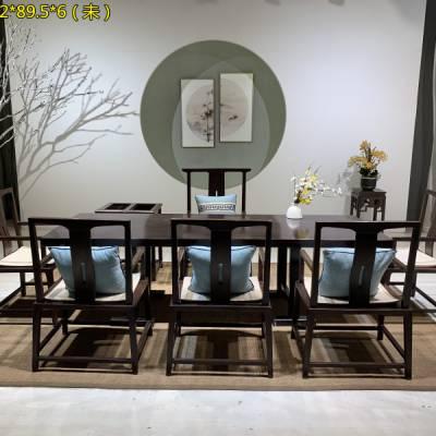 黑檀实木茶桌新中式实木书桌商业餐桌优质服务