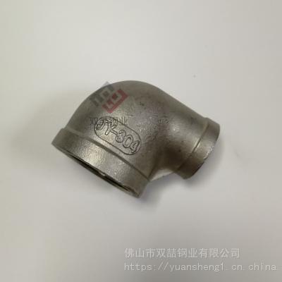 销售丝扣不锈钢弯头 304不锈钢DN32变径弯头