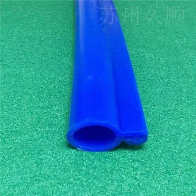硅胶橡胶管 彩色硅胶卡扣式电缆绝缘保护套