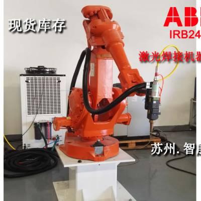 盐城焊接机器人的品牌-智殷自动化机械手