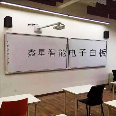 特价电子白板 智慧教学黑板 红外电子白板 壁挂式触摸 电子白板