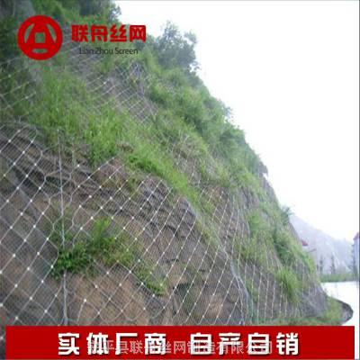 【高速路边坡防护网】高速路边坡防护网价格多少钱一米