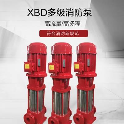 供应XBD11.5/5G-GDL 50L 11KW 上海江洋 消火栓泵 喷淋泵 消防水泵 铸铁