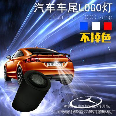 汽车摩托防追尾激光灯带车标迎宾灯尾灯超强激光后雾灯防撞警示灯