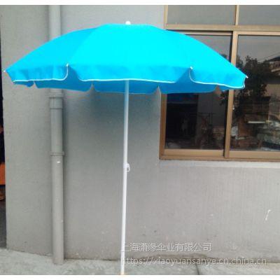 供应定制 遮阳伞 双层防风太阳伞 户外广告遮阳伞 沙滩伞上海制作厂家