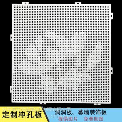 酒吧天花装饰氟碳铝单板 定制室内铝制装饰镂空铝单板