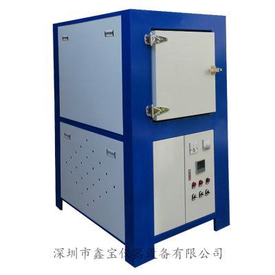 供应1700度高温烧结炉-1700度箱式实验炉-1700度箱式电阻炉-鑫宝仪器设备