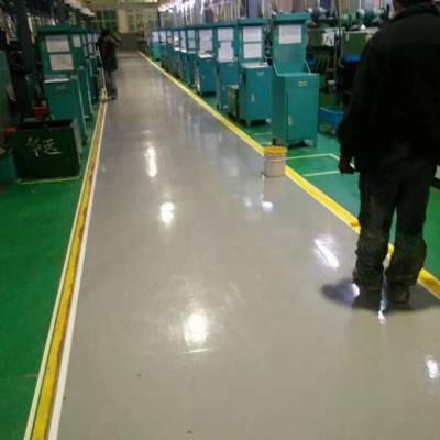 环氧无尘地坪漆 适用于生产车间地面装饰 工艺简单 既实用又美观 豫信地坪