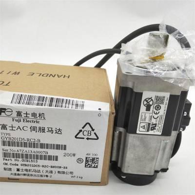实拍图Fuji/富士GYB201D5-RC2-B伺服电机全新***拍前询价