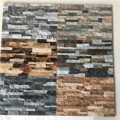 临汾 外墙砖图片 外墙瓷砖 厂家直销
