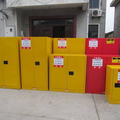 泸州气体防爆柜规格标准防爆柜价格