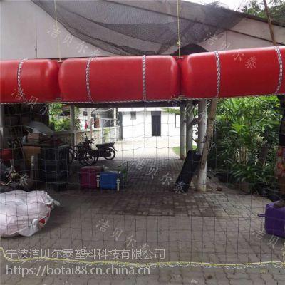 泵站拦污装置 聚乙烯拦污漂 水上隔离带